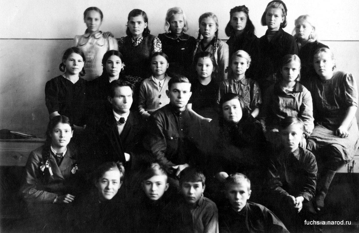 класс 1946 г.