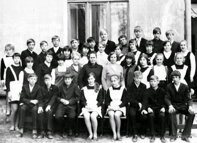 8-а класс. выпускники - 1971 г.