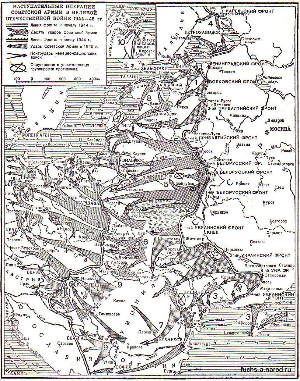 наступательные операции 1944-1945 гг.