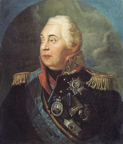 Кутузов М. И. вики