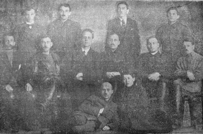 делегаты 10 съезда