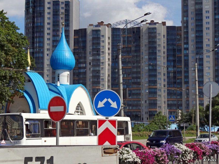 Ассорти — Санкт-Петербург