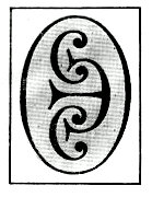 эмблема сэс