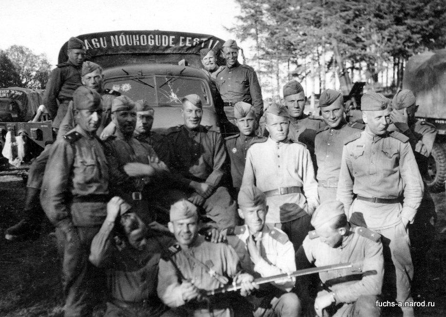 09.05.1945