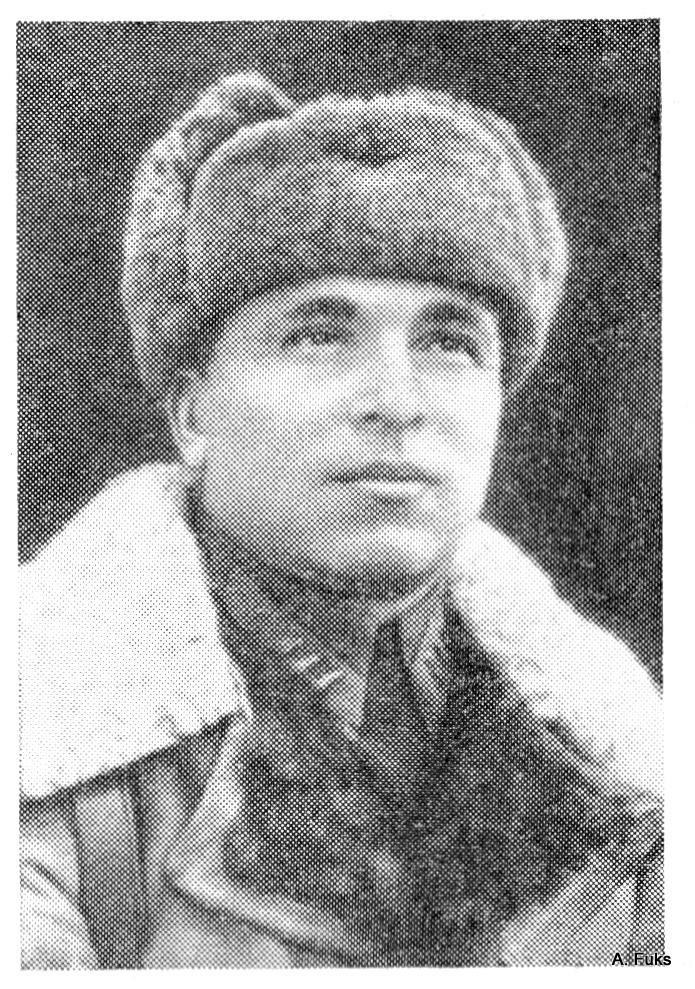 Федецов