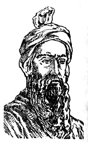 Фирдоуси