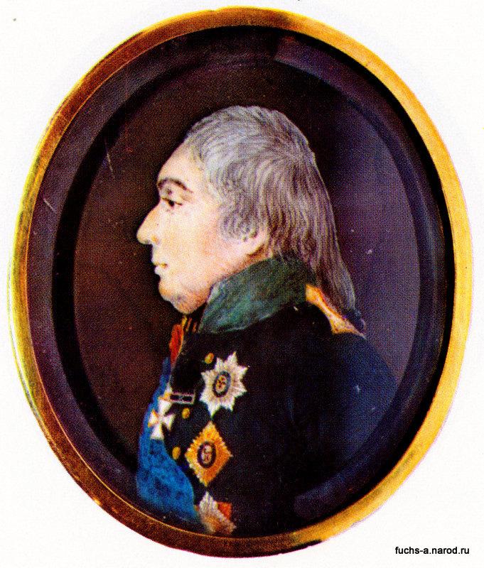 М. И. Голенищев -Кутузов