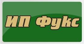 логотип-ип фукс