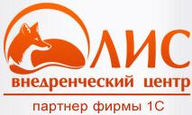 логотип-ЛИС ЦЕНТР