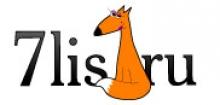 логотип-ЛИС 7 РУ