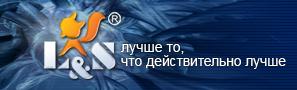 логотип-Л&С