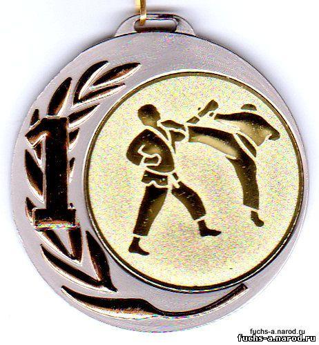 медаль 1 место турнир