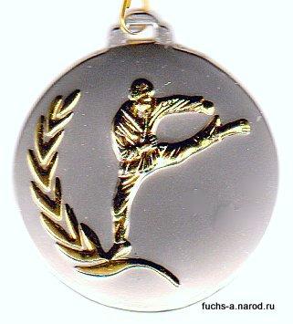 медаль Никольское