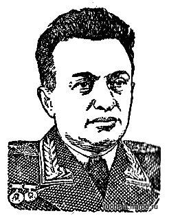 Микоян А.И.