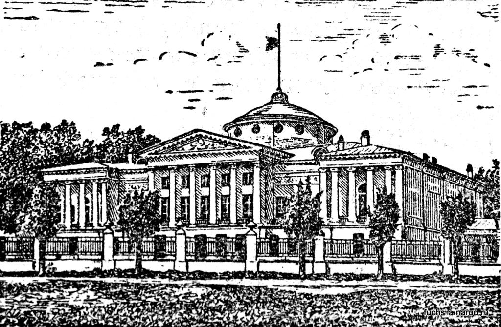 останкинский дворец