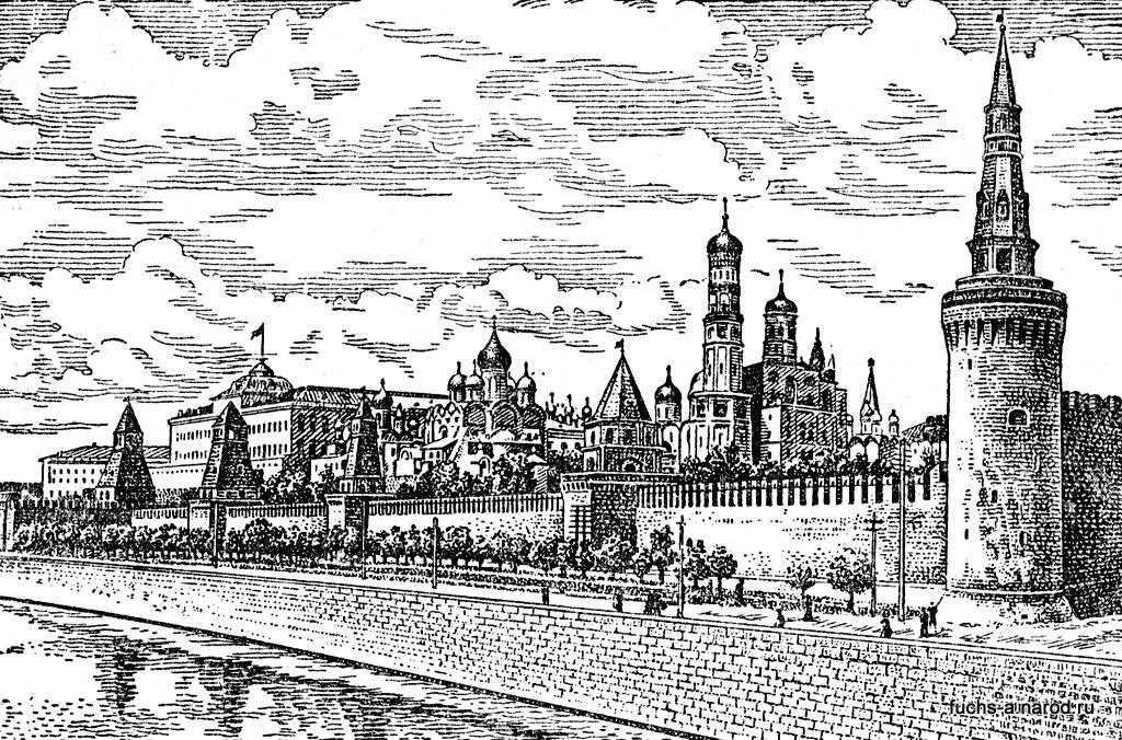 Кремль Московский