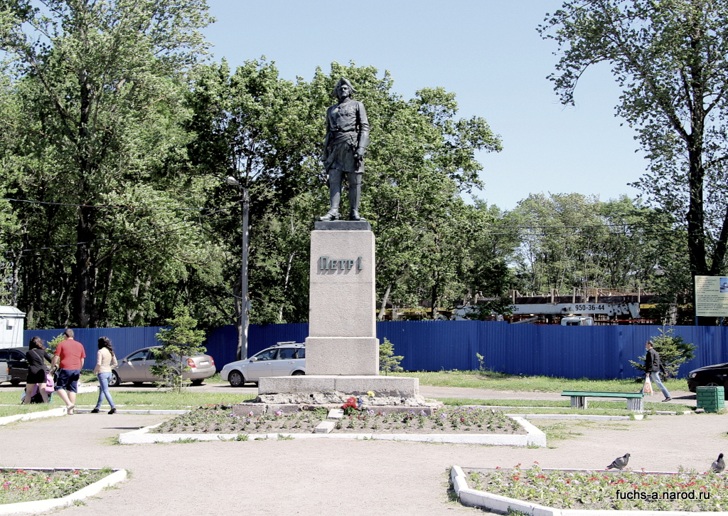 Памятник Петру 1