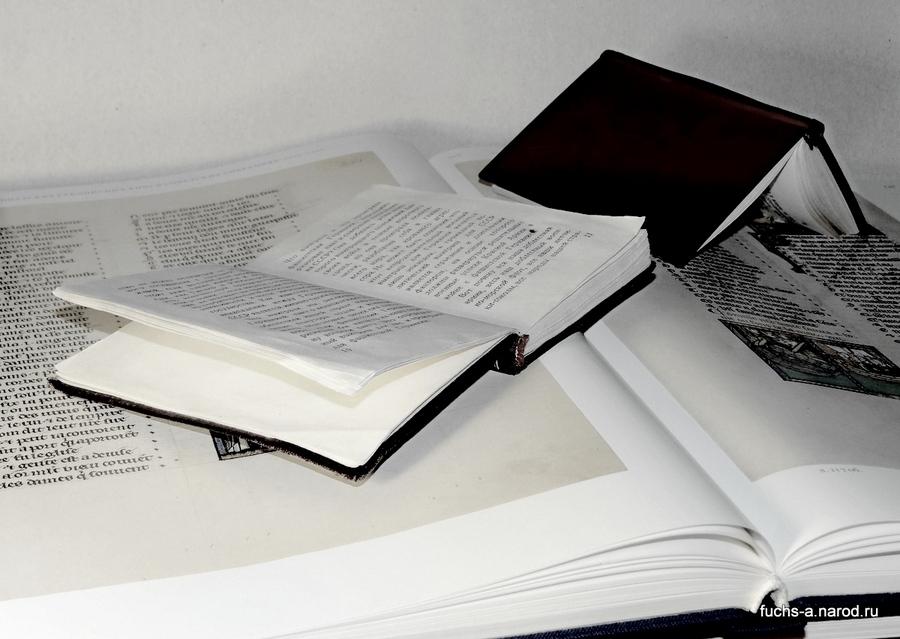 фото книг
