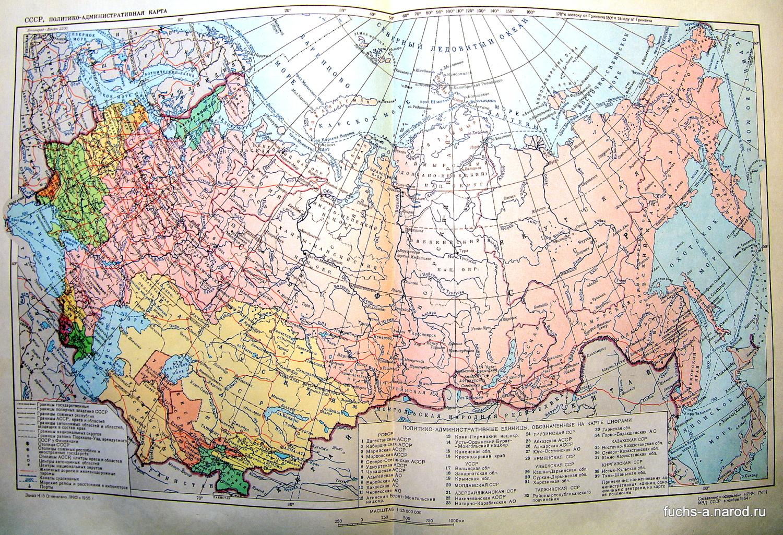 Политическая карта СССР
