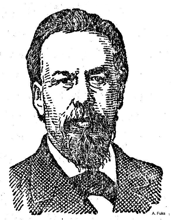 Портрет Попова