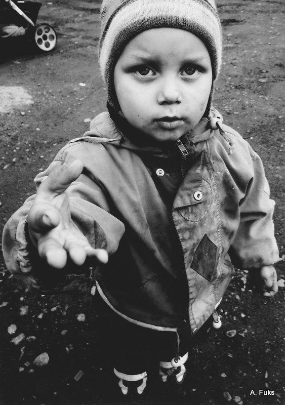 Портрет - Дима