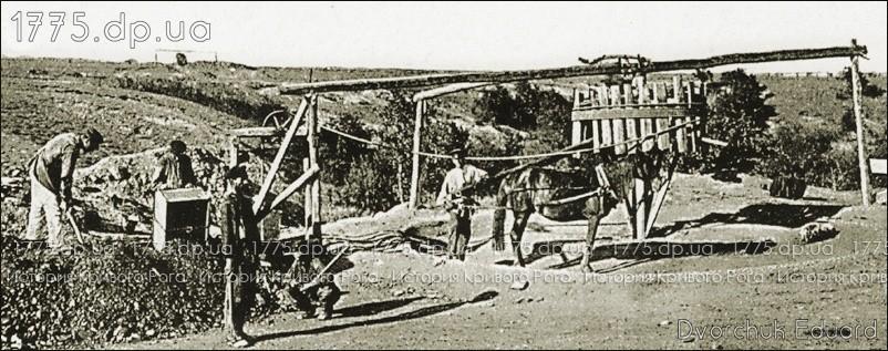 рудник