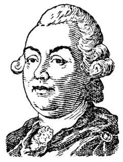 портрет румянцева