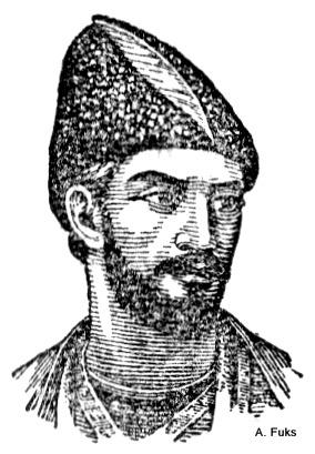 Руставели