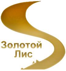 логотип-ЗОЛОТОЙ ЛИС