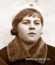 Зинаида Ивановна Фукс