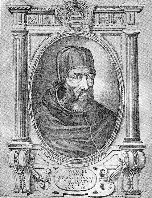 Портрет, Папа Павел 4 Каррафа