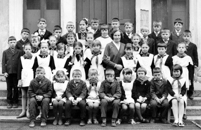 3-в класс. 1971 г.