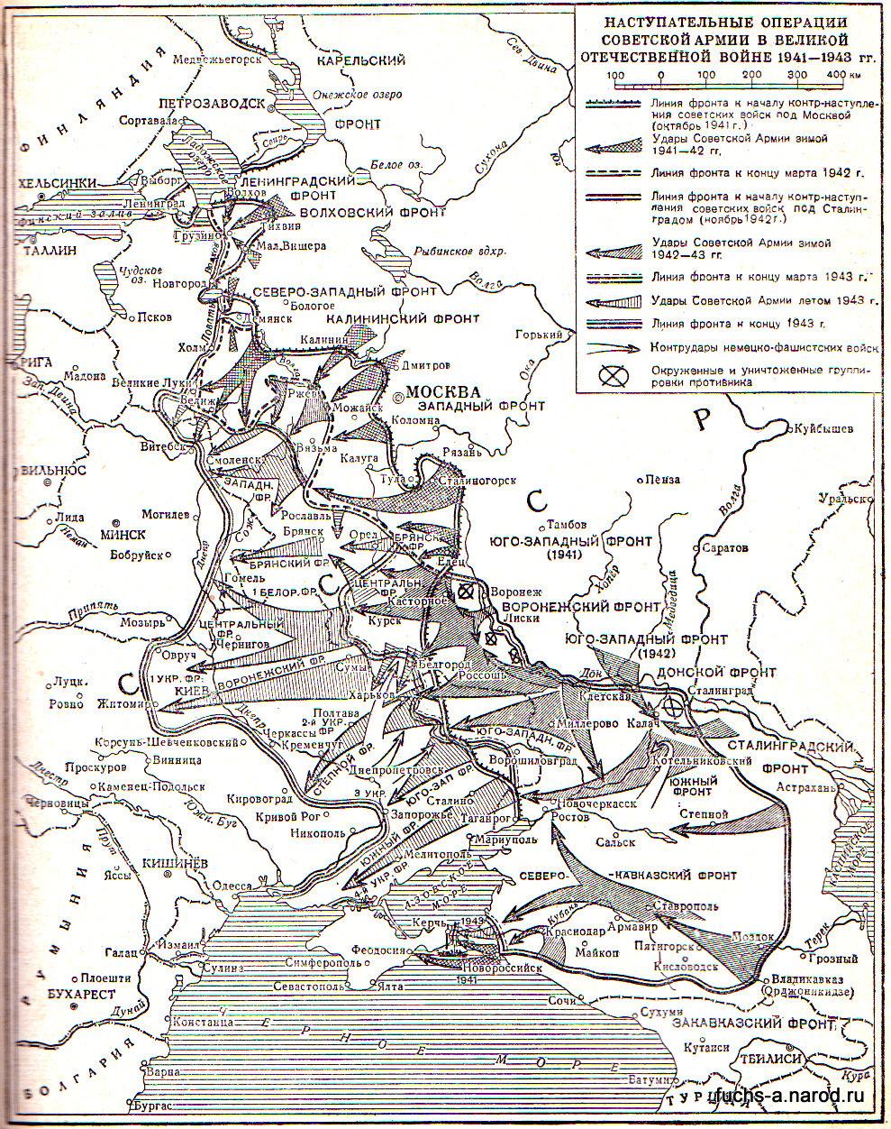 наступ. операция 1942-1943