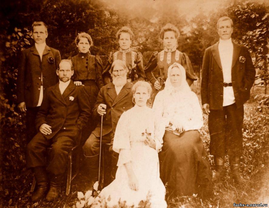 семья кайк