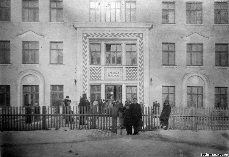 школа открыта в 1949 г