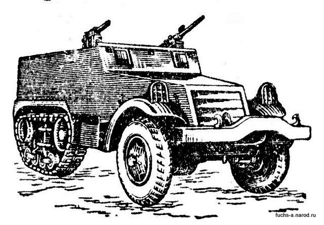 бронетранспортёр