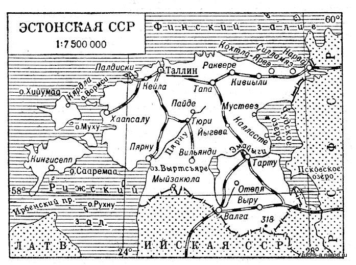 карта Эсср
