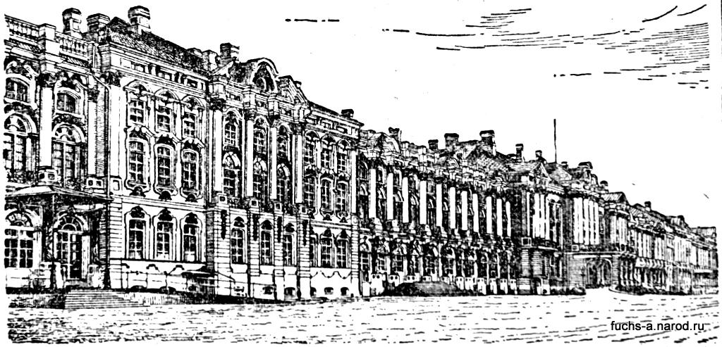 екатериненский дворец