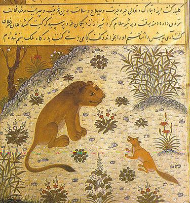рисунок из рукописи