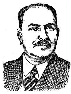 каганович