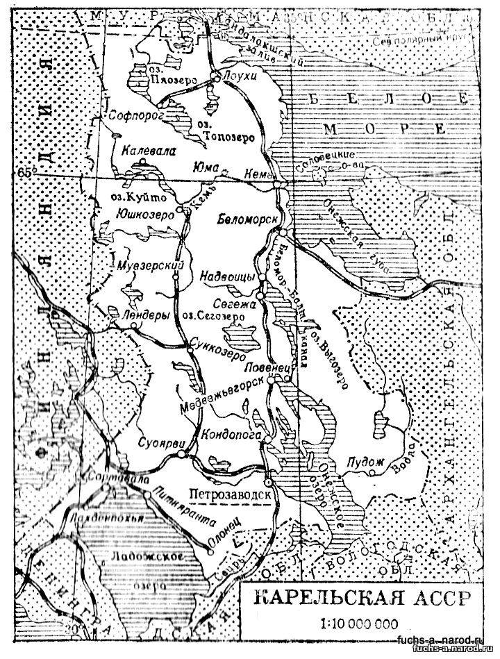 Карта Карельской ССР