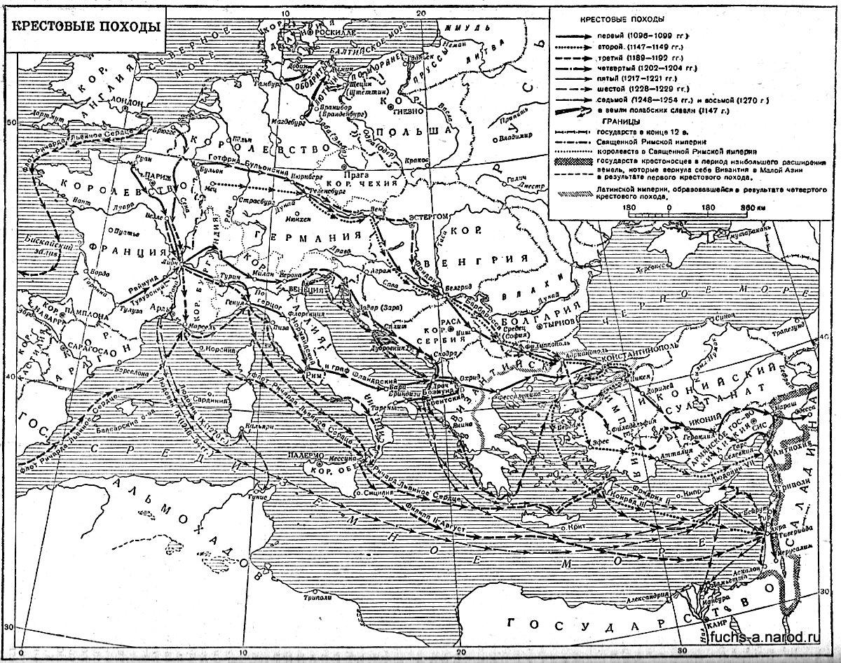 Крестовые походы - карта