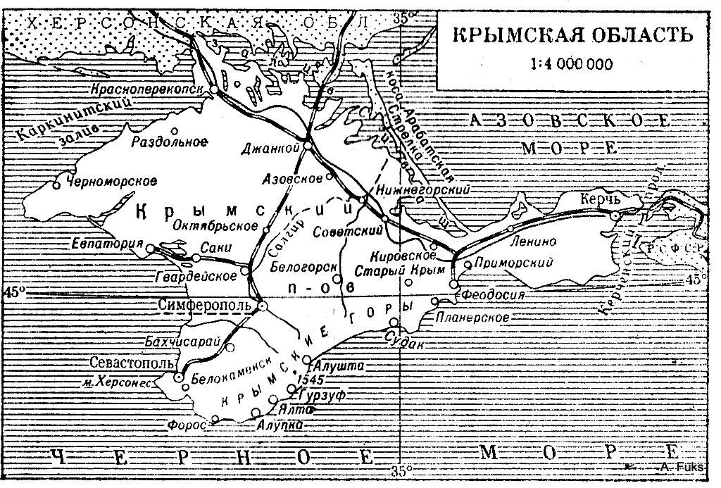 Крымский п-ов