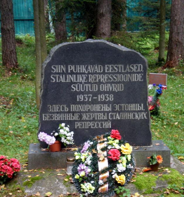 памятник эстонцам