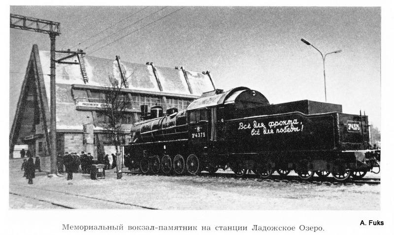 Вокзал- памятник